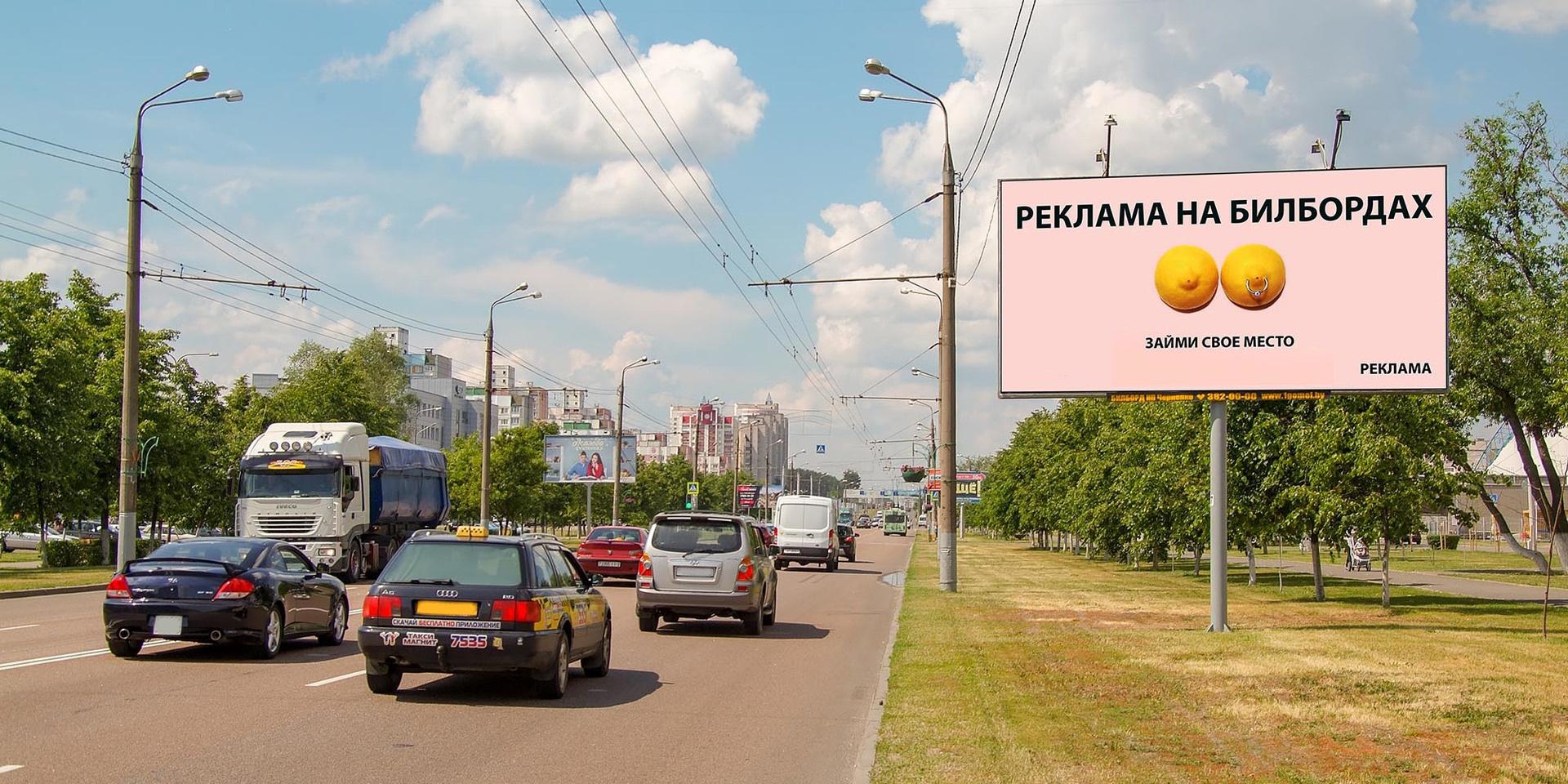 Картинка рекламные места
