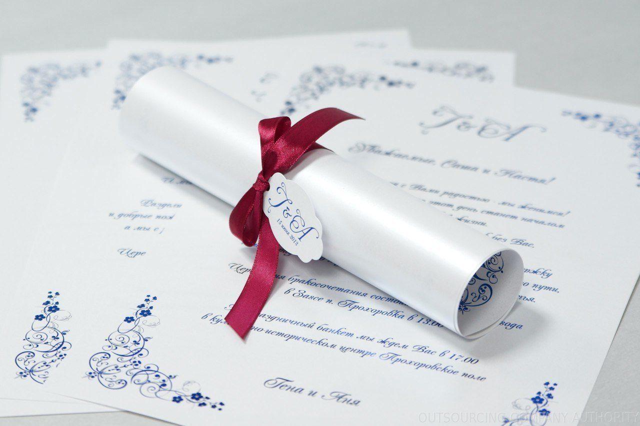 картинку печать пригласительные для свадьбы моментально напал